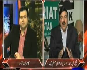 On The Front (Exclusive Interview with Sheikh Rasheed) – 25th October 2013