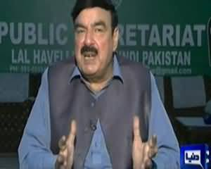 On The Front (Exclusive Interview with Sheikh Rasheed) – 27th September 2013