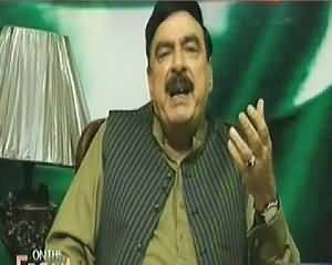 On The Front (Exculsive Interview of Sheikh Rasheed) – 19th February 2014