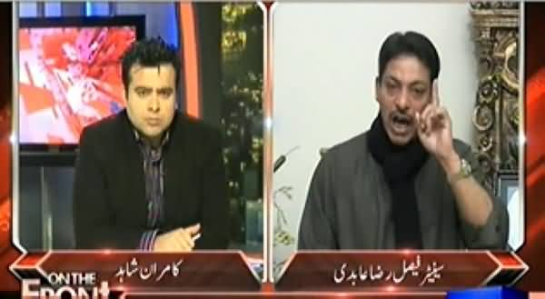 On The Front (Faisal Raza Abidi Exclusive Interview with Kamran Shahid) – 8th January 2014