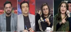 On The Front (Faisal Vawda Ka Tarz e Amal) - 15th January 2020