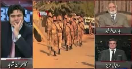On The Front (Fauj Aur Civil Hakumat Mein Tauluqat) – 23rd November 2015