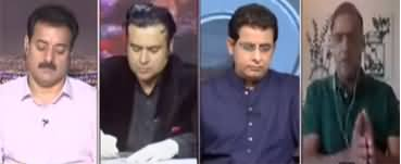 On The Front (Fawad Chaudhry's Statements) - 23rd June 2020