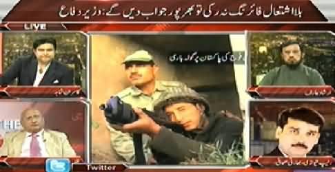 On The Front (Fazal Ur Rehman Khudkush Hamle Mein Bach Gaye) – 23rd October 2014