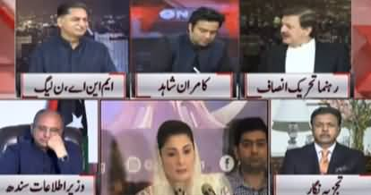 On The Front (Fazal ur Rehman's Azadi March) - 25th September 2019
