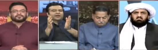 On The Front (Fazlur Rehman Se Muzakraat Ka Faisla) - 16th October 2019