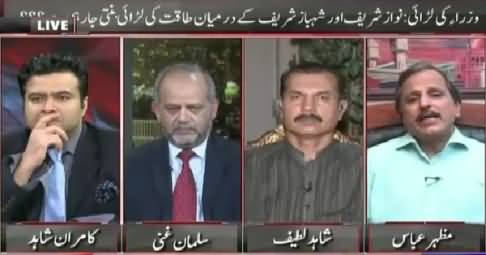 On The Front (Fight Among PMLN Ministers) – 15th October 2015