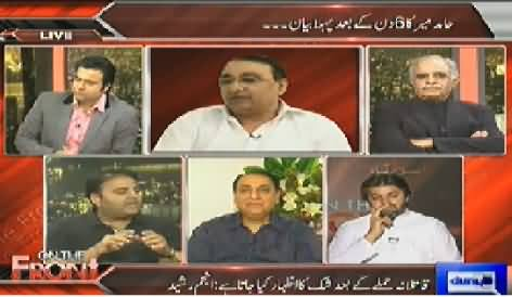 On The Front (First Statement of Hamid Mir After 6 Days) – 24th April 2014