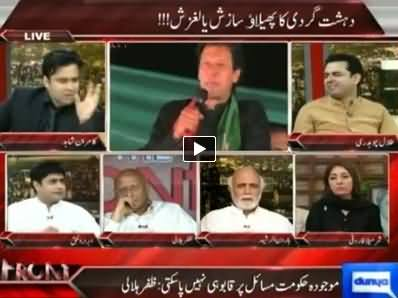 On The Front (Foreign Hands May Be Involved in Karachi Airport Attack) – 9th June 2014