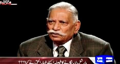 On The Front (General (R) Faiz Ali Chishti Thrilling Interview?) – 16th April 2015