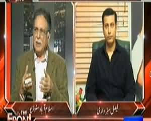 On The Front (Govt Decides To Give Last Chance to Peace) – 29th January 2014