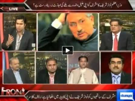On The Front (Govt Denied to Remove Pervez Musharraf's Name From ECL) – 2nd April 2014