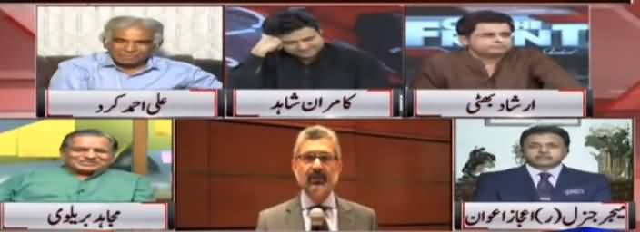 On The Front (Govt Files Reference Against Judges) - 30th May 2019