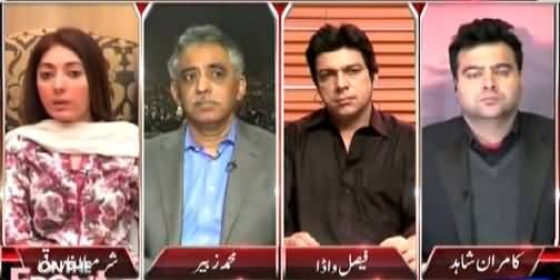 On The Front (Govt Lost Control On Load Shedding) – 22nd June 2015