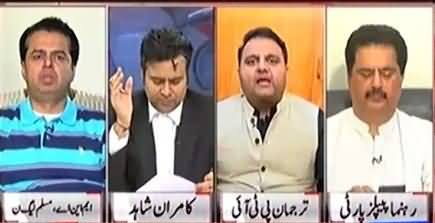 On The Front (Govt Reservations on JIT Members) - 23rd May 2017