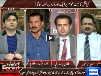 On The Front (Govt's Budget Drone Attack At Public) - 2nd June 2014