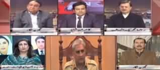 On The Front (Govt Stance on Musharraf's Sentence) - 18th December 2019