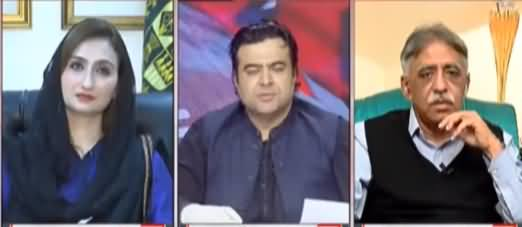 On The Front (Govt Vs Opposition) - 26th January 2021