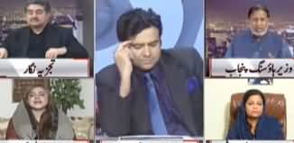 On The Front (Govt Vs PMLN On Nawaz Sharif Issue) - 26th February 2020