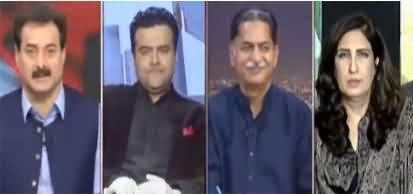 On The Front (Gujranwala Jalsa: Is Govt Afraid?) - 14th October 2020