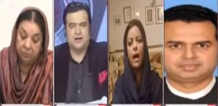 On The Front (Hakumat Aur Opposition Ki Mahaz Arai) - 5th January 2021