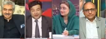 On The Front (Hakumat Aur Opposition Mein Mahaz Arai) - 3rd December 2019