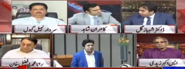 On The Front (Hakumat Ke Paas Kia Muashi Plan Hai?) - 25th June 2019