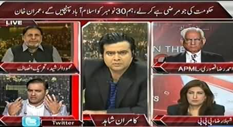 On The Front (Har Qeemat Par Islamabad Pahunchein Ge - Imran Khan) – 26th November 2014