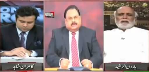 On The Front (Haroon Rasheed's Shocking Revelations) – 4th August 2015