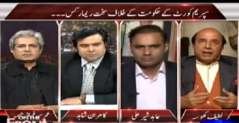 On The Front (Harsh Remarks of Supreme Court Against Govt) – 26th February 2015