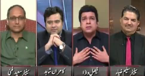 On The Front (Has Altaf Hussain Lost Grip on MQM?) – 13th August 2015