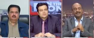 On The Front (Has Govt No Evidence Against Rana Sanaullah) - 25th December 2019