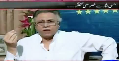 On The Front (Hassa Nisar Exclusive Interview) – 9th November 2015