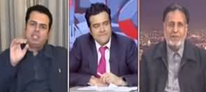 On The Front (Hassaan Niazi Still Cannot Be Arrested) - 16th December 2019