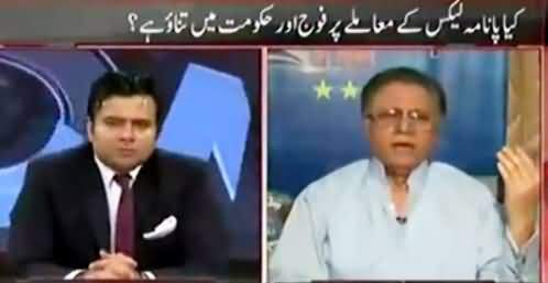 On The Front (Hassan Nisar Exclusive Interview) - 11th May 2016