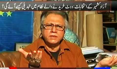 On The Front (Hassan Nisar Exclusive Interview) - 18th July 2016