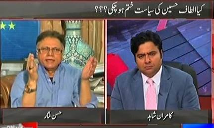 On The Front (Hassan Nisar Exclusive Interview) - 25th August 2016