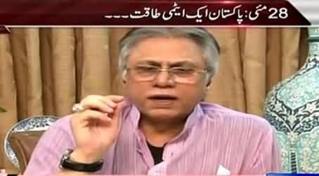 On The Front (Hassan Nisar Exclusive Interview) – 28th May 2015
