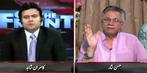 On The Front (Hassan Nisar Exclusive Interview) – 28th September 2015
