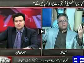 On The Front (Hassan Nisar Exclusive Interview) - 4th January 2015
