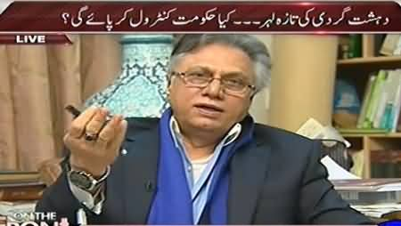 On The Front (Hassan Nisar Exclusive Interview on Current Issues) - 24th February 2015