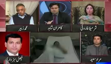 On The Front (How Govt Will Give Rights To Women?) – 25th November 2015