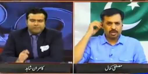 On The Front (How Many More Are Going to Join Mustafa Kamal) - 15th March 2016