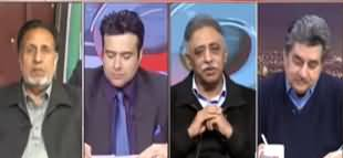 On The Front (How Will Govt Decrease Inflation) - 4th February 2020