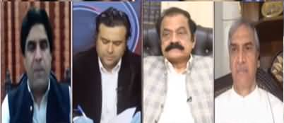 On The Front (How Will Govt Resolve Electricity Issue) - 16th July 202