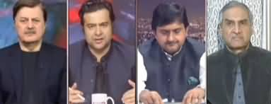 On The Front (How Will Nawaz Sharif Go Abroad?) - 14th November 2019
