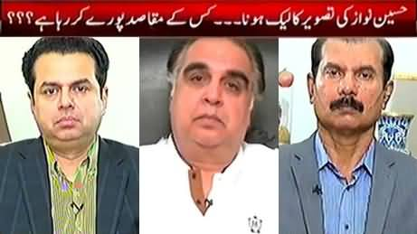 On The Front (Hussain Nawaz Ki Tasveer Leak) - 5th June 2017