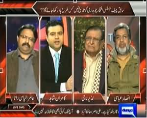 On The Front (Iftikhar Chaudhary Ko Tareekh Kis Tarah Yaad Rakhe Gi?) - 13th December 2013