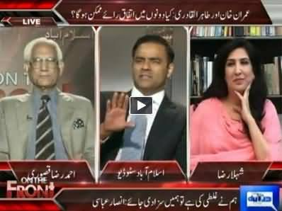 On The Front (Iftikhar Chaudhry Refutes Imran Khan's Allegations) – 7th May 2014