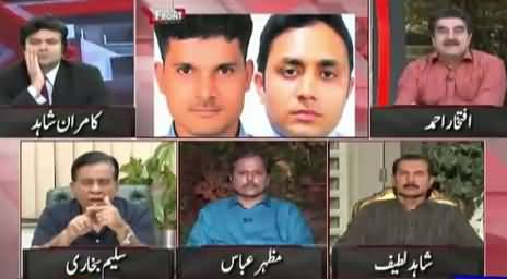 On The Front (Imran Farooq Murder Case & MQM) – 23rd September 2015